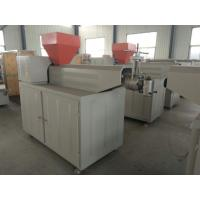 Buy cheap Screw Barrel Plastic Extrusion Machine with Electric and Hydrulic Driven Type product