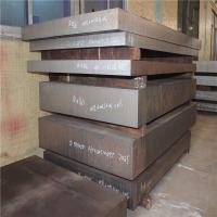 Quality S50C / 1.1210 / SAE1050 / 50# Plastic Mold Steel / Pre Hardened Tool Steel Sheet for sale