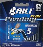Quality Home use Personal care New Shaving Razor 4 pieces in a package for sale