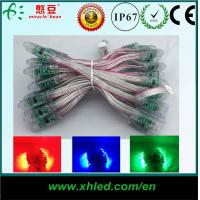 12mm RGB Full Color LED Pixel Light DC5V with 3 years warranty
