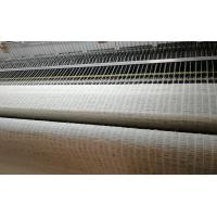 Quality Healthy Natural Ramie Fabric Curtain Material With High Ventilative Performance for sale