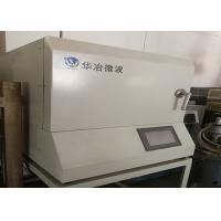 Quality Microwave / Resistance Vacuum Box Furnace Fast Time Saving Heating 1600 Degrees for sale