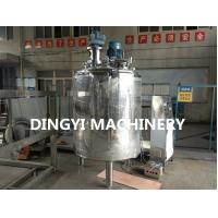 Top Homogenizer Shampoo Production Line , Verticle Shampoo Manufacturing Machine