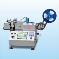 Quality Micro Computer Fully Automatic Label Cutter Machine For Logo Cutter for sale