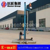 China In Stock 4KW Collapsible Electric Water Well Drilling Rig For Sale on sale