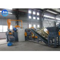 Quality 380 V Copper Cable Shredder Cable Recycling Equipment Reliable Performance for sale