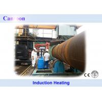 Buy cheap 40kw - 120kw Precision Electric Induction Heater Automatic Welding Preheating Pipeline product