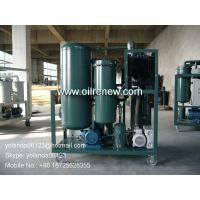 Quality High Efficiency Industrial Lube Oil Purifier, Oil Recondition, Hydraulic Oil Recycling TYA for sale