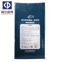 Buy Agriculture Waterproof Breathable BOPP Woven Bags High Strength UV Light Resistance at wholesale prices