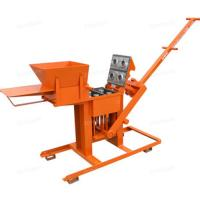 Buy Manual Compressed Earth Block Press Brick Making Machine Single Press 700 Bricks at wholesale prices