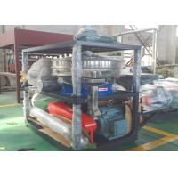 60 Mesh High Speed Plastic Grinding Mill 75kw Small Size Automatic Double Cooling for sale