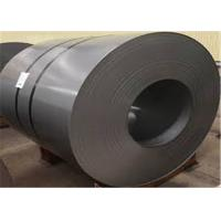 China S235JR Pickled And Oiled Steel Hot Rolled Coil Thickness1.5mm~100mm on sale