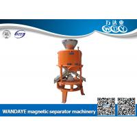 Quality 20000 Gauss Non Ferrous Metal Dry Magnetic Separator Machine For Iron Elimination for sale