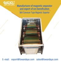 Buy cheap Strong Magnetic Separator Machine For Plastic Industry / Silica Sand / Ceramics / Plastic from wholesalers