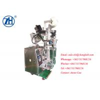 Buy cheap 25g coffee powder/spice sachet automatic vertical packing machine three side from wholesalers