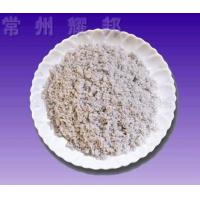 Quality Supply Cenospheres for sale
