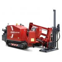 Quality Trechless RХ11×44 HDD Machine For Underground Engineering Communications Construction for sale