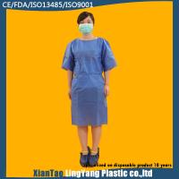 Quality Dark Blue Short Sleeve Non Woven Surgical Gown Tie On Neck And Waist for sale