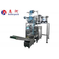 Quality High-precision Double Disc Vibrating Screw Bagging Packing Machine With Light Curtain Count for sale