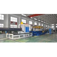 Buy HDPE/PP Double Wall Corrugated Pipe Production Line , Corrugated Pipe Production Equipment at wholesale prices
