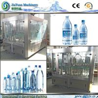 Buy cheap Compact and Robust 3000 Bottles Per Hour Pure, Mineral Water Rotary Filling Machine product