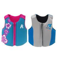 China Inflatable Sandbeach Swimming Vest Water-Skiing Surfing Vests on sale