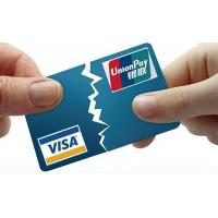 Quality Easy Bank Account Opening Company Formation Services Private Company Limited for sale