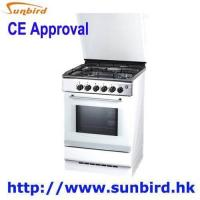 Buy cheap Gas range stove from wholesalers