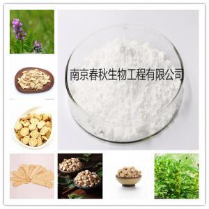 China 78574-94-4 Cycloastragenol Pharma Raw Material 84605-18-5 Anti Aging on sale
