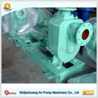 Quality Centrifugal High Head Pressure Single Suction Self Priming Pump for sale