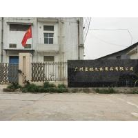 Guangzhou Lange Stationery Products Co.,Ltd