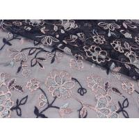 Quality 51'' Embroidered Mesh Lace Polyester Tulle Fabric Anti - pilling Wear - resistant for sale