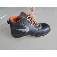 China China manufacturer leather safetywork boots factory safety shoes on sale