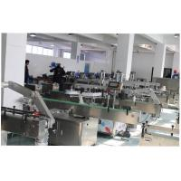 Quality Full Automatic Label Applicator Machine For Bottles Servo Motor Driven for sale