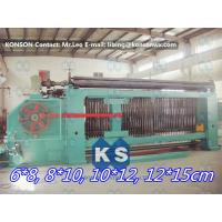 Quality Galvanized / PVC Coated Wire Gabion Box Machine With Wrapped Edge Machine for sale
