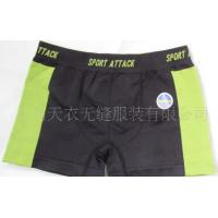 Quality Casusl Spandex / Cotton Knitted Personalised Underwear for Men Running for sale