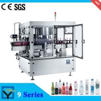 Buy cheap DY9 automatic label applicator for bottles product