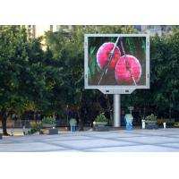 China shenzhen rgb outdoor led digital sign board new product on sale