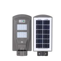 Buy cheap Automatic Control Integrated Solar LED Street Light / Solar Powered Parking Lot Lights from wholesalers