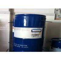 China Wetting / Dispersing Glitter Additive For Paint , Paint Dryer Additive In Pigment Concentrates on sale