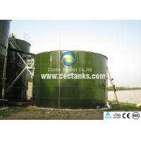 Quality Glass Lined Steel Tanks for sale