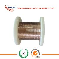 Buy cheap NC015  GCN 5W 0.12mm Copper Nickel Alloy Wire golden color  in DIN250 bobbin product