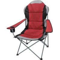 Quality Folding Luxury Relax Chair Home Back Chair Folding Beach Chair Folding Chair Folding Armrest Chairs for sale