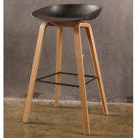 Quality Plastic Seat Wood Leg Modern Furniture Chairs Modern Backless Counter Stools for sale