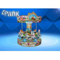 Buy cheap EPARK 6 People coin operated mini hot selling amusement park Carousel Ride from wholesalers