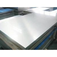 Quality High Durability Stainless Steel Sheet Uniform Thickness For Subway Station for sale
