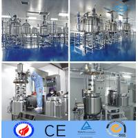 Quality Pressure Stainless Steel Agitator Stainless Steel  Mixing Tank Oil Olive for sale