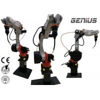 China Touch Sensing Robotic MIG Welding Machine Industrial Application on sale