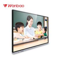 Quality Multi Functional All In One PC Touch Screen 65 Inch Double System for sale