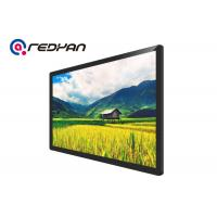 Quality 26 Inch High Brightness Wall Mount LCD Display LG Panel for Tourism Shop for sale